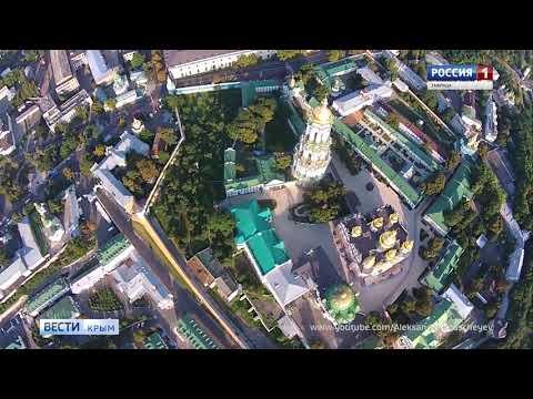 На Украине уже не требуют переименовать Православную Церковь московского патриархата
