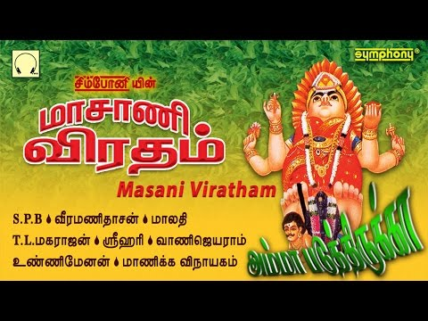 Masani Viratham | Top Singers | Amman Songs Album Full