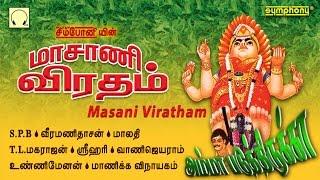 masani-viratham-top-singers-amman-songs-album-full