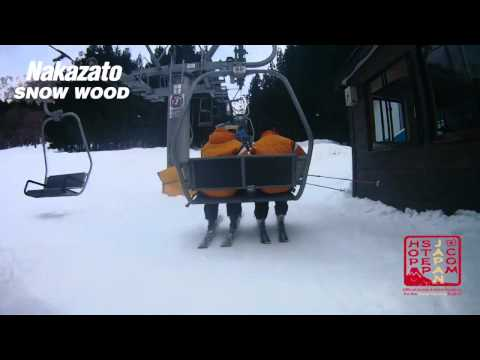 Snow-Wood Ski Resort in Echigo Yuzawa / Just 70 minutes from Tokyo