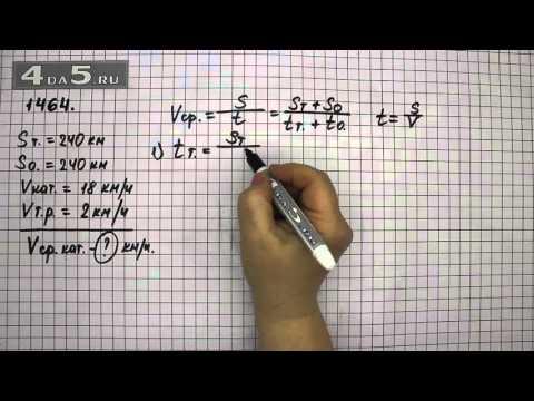 Упражнение 811. Математика 6 класс Виленкин Н.Я.