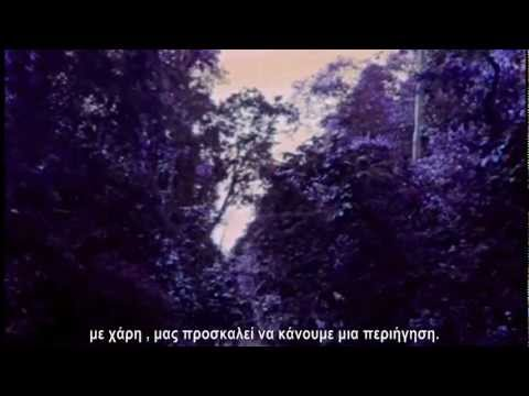 Youkali - E. Paspala (greek subs)