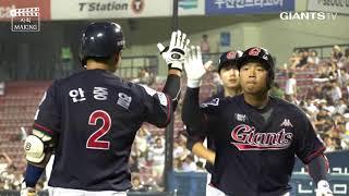 끝까지 포기하지 않았던 한동희 시즌 3호 홈런(07.18)