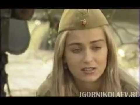 клипы игоря николаева и наташи королевой