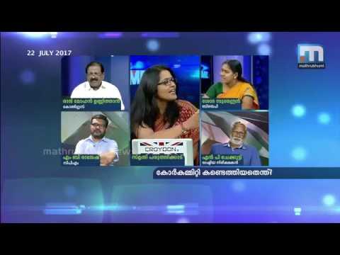 ശോഭാ സുരേന്ദ്രന് കിട്ടേണ്ടത് കിട്ടി - Smruthi, Shobha Surendran Debate