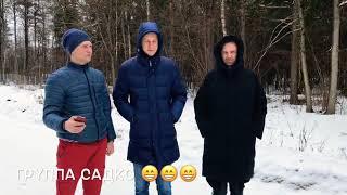 Воронеж, Тамбов, Липецк, Группа САДко !!! 25, 26, 27 МАРТА  мы у ВАС ! #😁 #🤣 #❤️