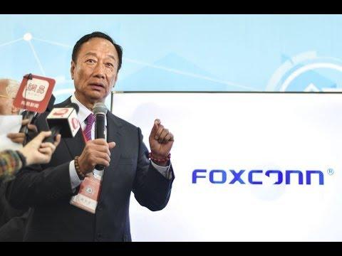 直播:中國金融監管風暴來襲,鴻海FII籌資為何順利?(《台北看天下》2018年5月18日)