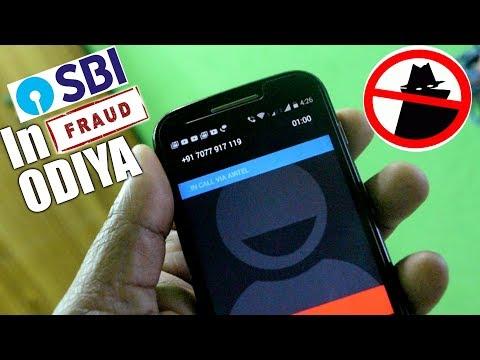 SBI new fraud Call ll साबधान  ll In Odiya ll 7077917119 ll Gamezoon