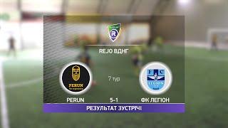 Обзор матча Perun ФК Легіон Турнир по мини футболу в Киеве
