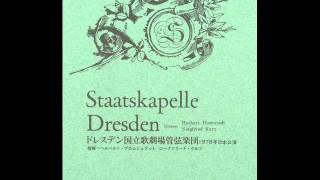 ブラームス交響曲第2番 ブロムシュテット / シュターツカペレ・ドレスデン 1978東京