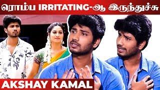 Akshay Kamal Interview