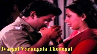 Ivargal Varungala Thoongal (1987) Tamil Movie