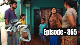Sidu | Episode 865 29th November 2019 Thumbnail