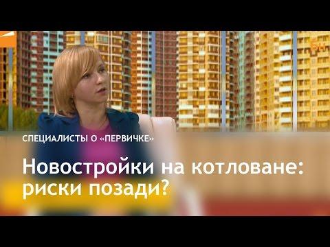 ЖК Кварталы 21/19 на Рязанском проспекте. Отзывы и цены на