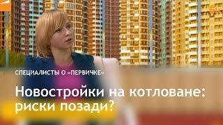 видео Новостройки на стадии котлована — СПб Новостройка.Ру