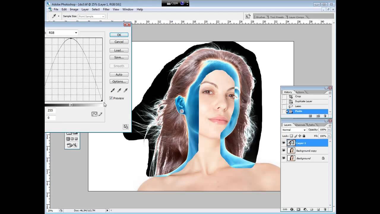 Фотошоп добавить блеска волосам