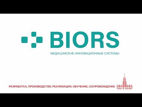 Городская клиническая больница № 8, Челябинск ГКБ № 8, лор