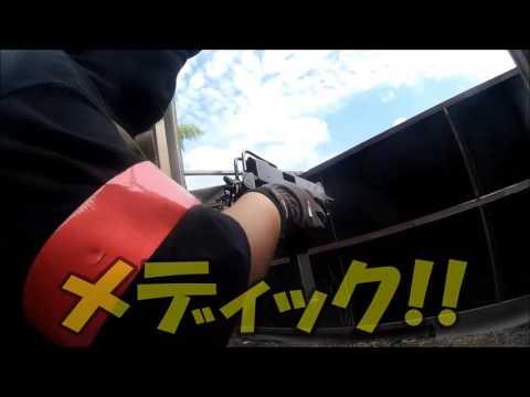 2015/9/12CQB BUDDYイガさば イガグリのサバゲー動画Part18