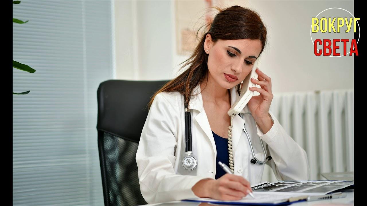 бесплатная медицинская консультация по телефону круглосуточно