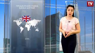 InstaForex tv news: Европейские торги под давлением ожиданий трейдеров  (08.02.2018)