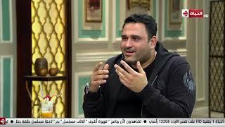 قهوة أشرف - أكرم حسني: لما كنت شغال ظابط كنت بحاول أدرس وأتعلم التمثيل في نفس الوقت