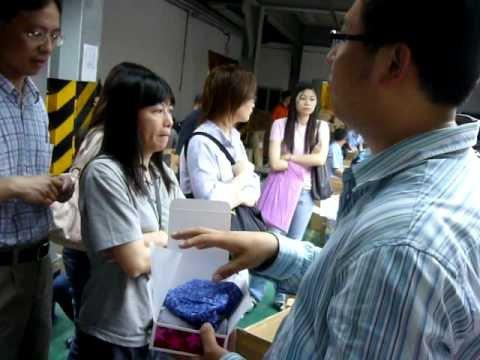 Visit to Shenzhen Hutchison Inland Container Depots Co., Ltd