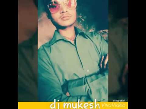 Dj mukesh bhojpuri