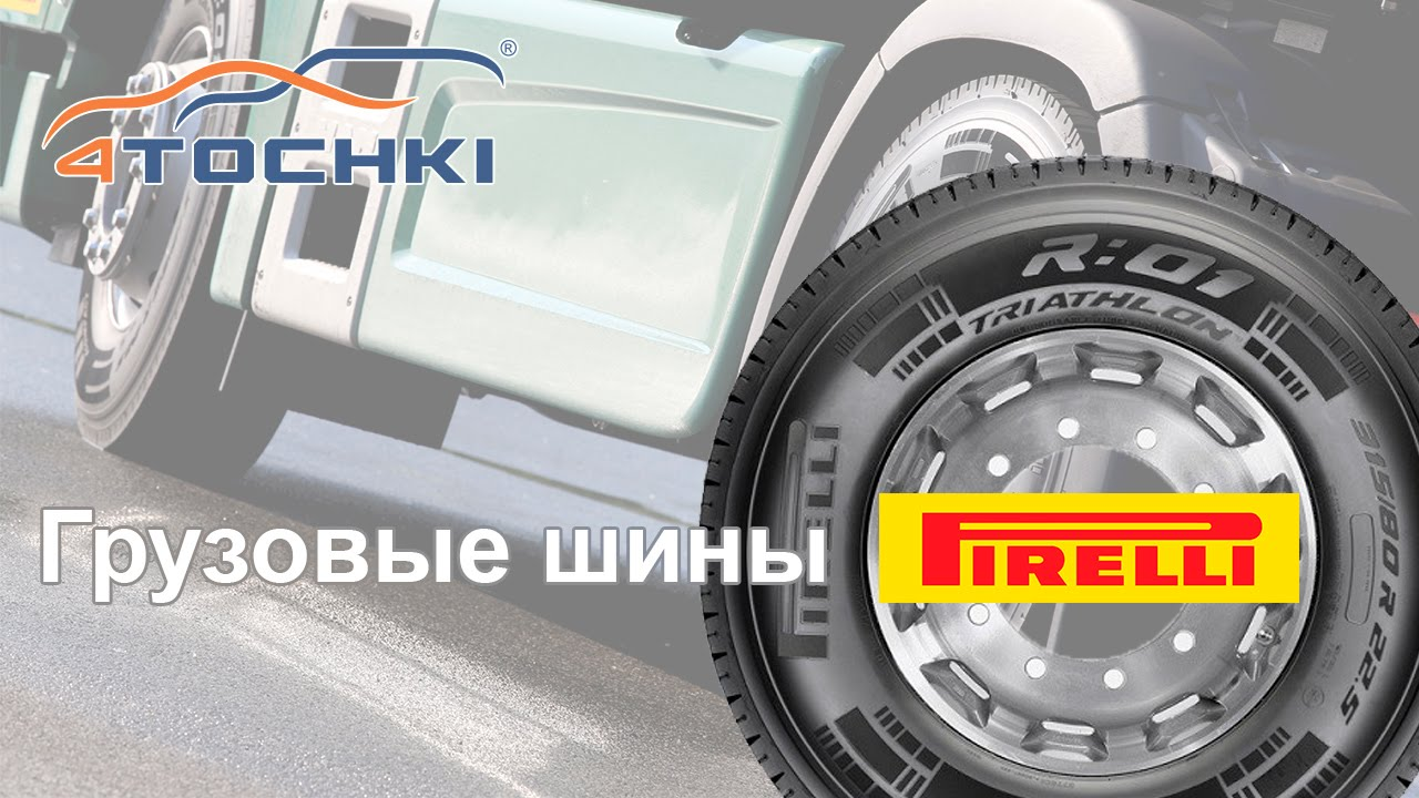 Семинар по ремонту колес материалами ТЕСН в Екатеринбурге (март .