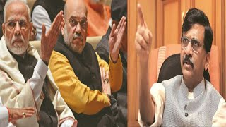 People will beat us with shoes if we don't fulfil promise of Ram Mandir: Sanjay Raut | Oneindia News
