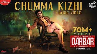 DARBAR (Tamil) - Chumma Kizhi (Lyric Video) | Rajinikanth | AR Murugadoss | Anirudh | Subaskaran