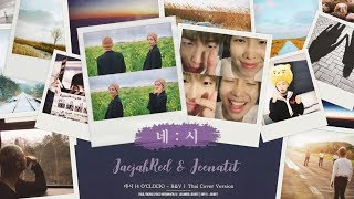 Video [Thai ver] RM&V (BTS) - 네시 (4 O'CLOCK) by JaejahRed & Jeenatit #4YearsWithBTS download MP3, 3GP, MP4, WEBM, AVI, FLV Mei 2018
