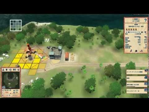 Tropico 4 - Modern Times #A01.01 - Lets Play: Notstand - [Deutsch / Full HD]