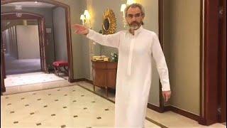 فيديو: الوليد بن طلال في جولة داخل مقر احتجازه بالريتز كارلتون الرياض…
