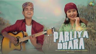 Parliya Dhara    New Himachali Song 2021    Rajneesh Thakur    Rajendra Acharya    Deshi Records