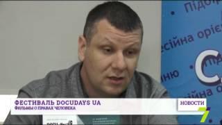 Фестиваль Docudays UA в Одессе представляет фильмы о правах человека(, 2015-12-10T14:54:57.000Z)