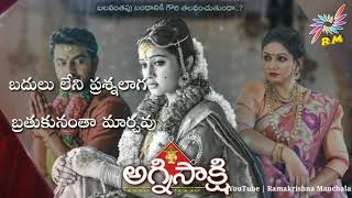 Agnisakshi Telugu Daily Serial || WhatsApp Status Video 😍😥
