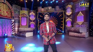 Karan Sehmbi | Photo | Bombshell | Live Performance | Studio Round 12 | VOP Chhota Champ 4
