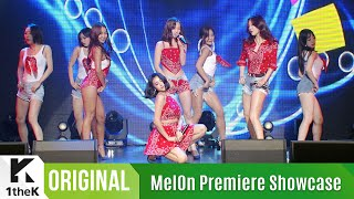 [MelOn Premiere Showcase] SISTAR(???) _ Come and Get Me(?) MP3
