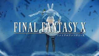 【FF10】生まれてはじめてのファイナルファンタジーぺこ!【ホロライブ/兎田ぺこら】