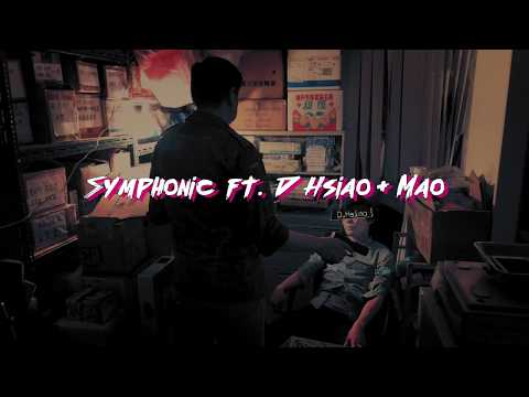 Symphonic Ft. 大衛蕭 + Mao - 天上戀情 (Official Music Video)
