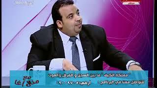 المستشار القانوني حسن أبو سليم: عندنا خلل تشريعي بيتسبب في براءات