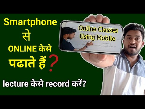 Smartphone se online kese padhaye | how to teach with mobile | chalk talk tutorials | hindi