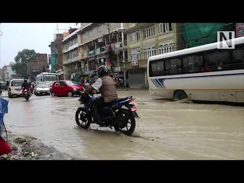 Floods in Nepal vs Floods in Japan