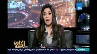 عاجل الغاء حكم الحبس ل 47 متهم من متظاهري 25 ابريل