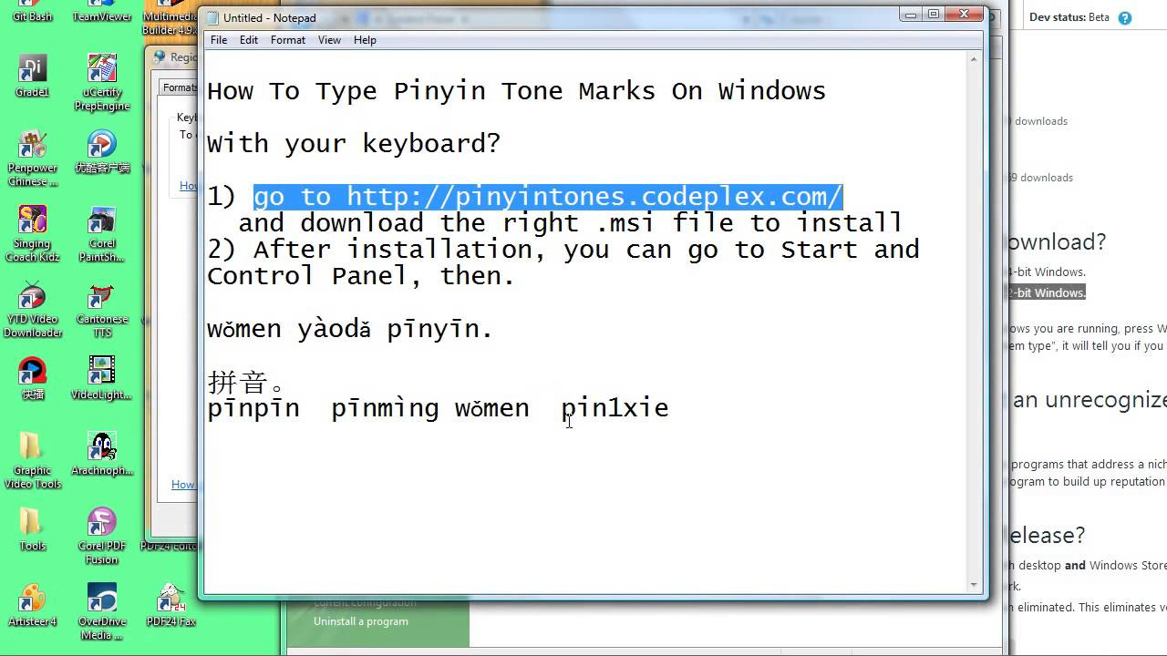 how to type pinyin tone marks directly with keyboard on w