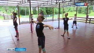 В Тверской области чемпион Европы Александр Смирнов проводит сборы для юных фигуристов