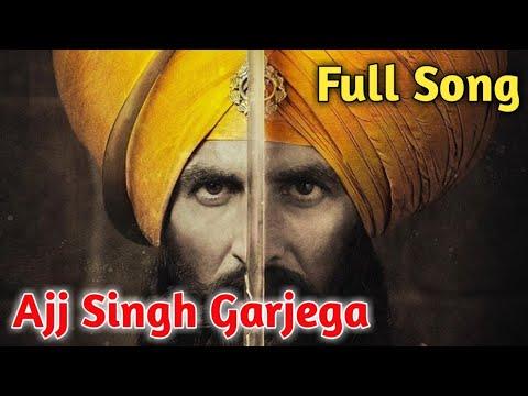 Full Song|Ajj Singh Garjega|Jazzy B|Kesari|Ajj Singh Garjega Full Song|Aaj Singh Garjega|
