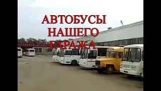 видео Аренда и прокат дизельных генераторов в Нижнем Новгороде