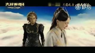 Han Geng - A Chinese Odyssey Part 3