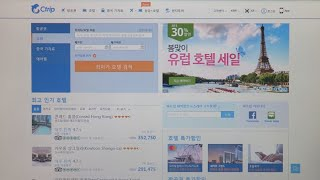 중국 온라인여행사, 한국 단체관광 상품 내놨다 돌연 취소 / 연합뉴스TV (YonhapnewsTV)